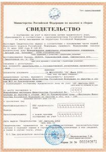 CCI02052017_0001
